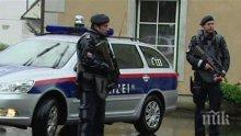 Австрия смята да създаде специално подразделение на полицията, предназначено за охрана на границите
