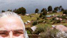 СБЪДНАТА МЕЧТА! Владо Пенев видя свещеното езеро на инките и си чукна среща със Силвия Лулчева в Лондон (СНИМКИ)