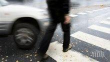 Кола помете жена на пешеходна пътека в Бургас