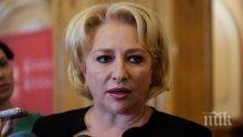 ЗА ПРЪВ ПЪТ! Жена стана премиер на Румъния
