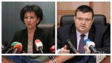 ИЗВЪНРЕДНО В ПИК TV! Прокуратурата с нови разкрития за акцията на Цацаров за издирваните престъпници (ОБНОВЕНА) - гледайте НА ЖИВО!