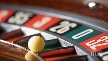 Астролог: Никакъв хазарт, може да изгубите всичко!