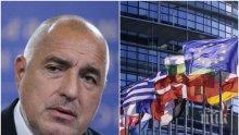ИЗВЪНРЕДНО И ПЪРВО В ПИК TV! ГОЛЯМ ДЕН ЗА БЪЛГАРИЯ! Бойко Борисов представи пред Европарламента приоритетите на председателството (ОБНОВЕНА) - гледайте НА ЖИВО