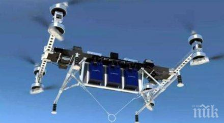 """""""Боинг"""" показа дрон, който вдига над 200 кг"""