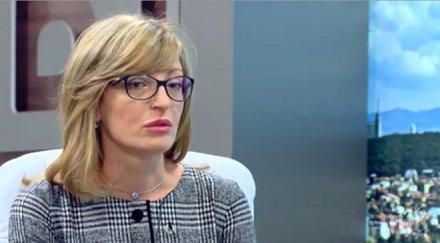 Захариева: С Австрия трябва да имаме непрекъснат обмен на информация, за да няма прекъсване на политиката между двете председателства