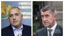 ИЗВЪНРЕДНО В ПИК TV! Бойко Борисов с първи думи след важната среща с чешкия премиер Бабиш (ОБНОВЕНА)