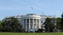 Белият дом: Работим усилено за постигането на споразумение за приемане на бюджет
