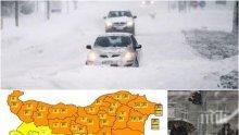 """ВНИМАНИЕ! Времето се разваля, връхлита ни циклонът """"Албена"""""""