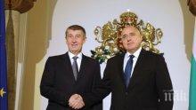 ИЗВЪНРЕДНО В ПИК TV! Премиерът Борисов посрещна колегата си Андрей Бабиш (СНИМКИ)