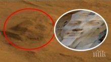 МИСТЕРИЯ! Лице на фараон изгря на Марс
