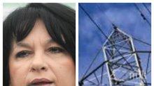 ИЗВЪНРЕДНО В ПИК TV! Енергийният министър с извънредна информация за цените на тока (ОБНОВЕНА)