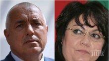 ЕКСКЛУЗИВНО В ПИК TV! Социалистите се крият за вота зад гърба на Борисов - нямат аргументи и искат прекратяване на дебатите (НА ЖИВО/ОБНОВЕНА)