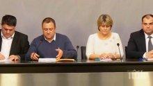 ЕКСКЛУЗИВНО В ПИК! БСП назова пет корупционни причини за вота на недоверие към кабинета