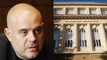 ИЗВЪНРЕДНО В ПИК! Спецпрокуратурата с мощна акция - ударила група за фалшиви документи в Медицинския университет