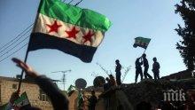 Част от сирийската опозиция изпраща делегация в Москва