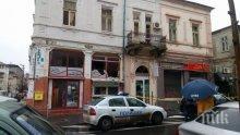 ПО ТЪМНА ДОБА! Страшен взрив разтърси центъра на Бургас (СНИМКИ)