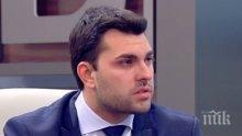 Зам.-министър на Захариева защитава Истанбулската конвенция