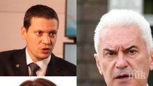 ИЗВЪНРЕДНО! Волен Сидеров скочи остро: Ще поискам оставката на зам.-министър Деница Николова, Нанков е отговарял за язовир Бели Искър и нищо не е направил
