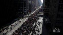 Стотици се включиха в анти-Тръмп протестите в САЩ