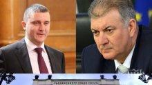 ГОРЕЩА ТЕМА! Горанов и Костов на разпит за БАЦИС