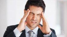 ВНИМАНИЕ! Над 500 болести ни покосяват от нерви