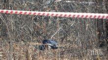ЗЛОВЕЩО! Деца откриха труп на мъж в парк в Кърджали