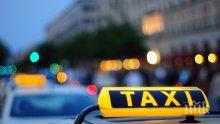 ЕКШЪН! Таксиджия откри стрелба по клиент