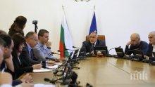 """ПОЛИТИЧЕСКА ЖЕГА! Първи вот на недоверие към кабинета """"Борисов 3"""""""