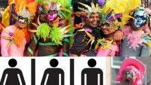 СКАНДАЛ! Трансджендър организации се хвалят: Истанбулската конвенция ще защитава правата на лесбийки, гейове, транссексуални и бисексуални!