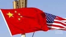 """Китай ще играе """"твърдо"""" със САЩ за търговската война"""