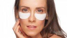 ЖЕНСКИ ТАЙНИ! Домашни трикове срещу подпухнали очи