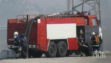 Горя производствен цех в Килифарево