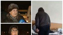 Скандално! Видеозаписи разкриват насилие в дом за деца с увреждания в Габрово