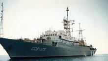 Руски разузнавателен кораб засечен край източното крайбрежие на САЩ