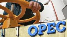Русия с шанс да увеличи добива на петрол