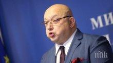 Министър Красен Кралев: Не взимам страна в битката за президент на БФС