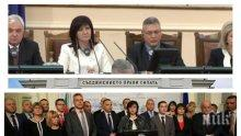ИЗВЪНРЕДНО В ПИК TV! Депутатите се хващат гуша за гуша заради вота на недоверие на социалистите (ОБНОВЕНА)