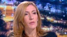 Министър Николина Ангелкова с горещ коментар за туризма и втория лифт на Банско