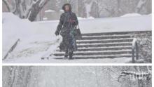 ЕКСКЛУЗИВНА ПРОГНОЗА! Ще ни изненада ли февруари с много сняг? Ето какво ни чака