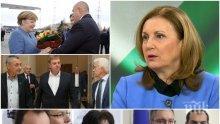 ЕКСКЛУЗИВНО В ПИК! Румяна Бъчварова разби на напъните на БСП за вот на недоверие: Паднаха в собствения си капан!