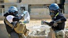 Франция е готова да разучи инициативата на Русия за разследване на химически нападения в Сирия