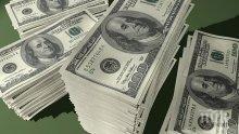 1% от хората по света държат 82% от богатството