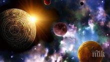 Астролози: 98 дни ни носят нещастие през новата година - ето кои са