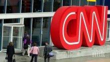 Арестуваха американец, заплашвал с разстрел всички струдници на телевизионния канал CNN