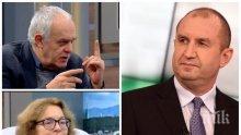 СБЛЪСЪК В ЕФИР! Политолози в лют спор заради президента Радев
