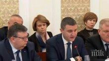 ЕКСКЛУЗИВНО В ПИК! Горанов, Костов и Цацаров с горещи разкрития за предизвикания от БСП скандал за БАЦИС