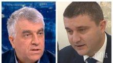 """БОМБА В ЕФИР! Румен Гечев изригна срещу """"скандални дупки в митниците"""": Това е трагедия! Всеки отвсякъде може да влезе в системата"""