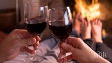 4 добри идеи за студените уикенди