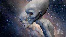 МИСТЕРИЯ! Извънземни изтрили паметта на писателка