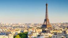 ПАНИКА В ПАРИЖ! Страшна напаст плъзна из столицата на Франция